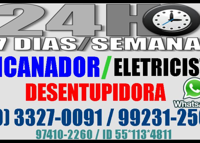 Eletricista, Encanador, Desentupidora no Vila Teixeira em Campinas