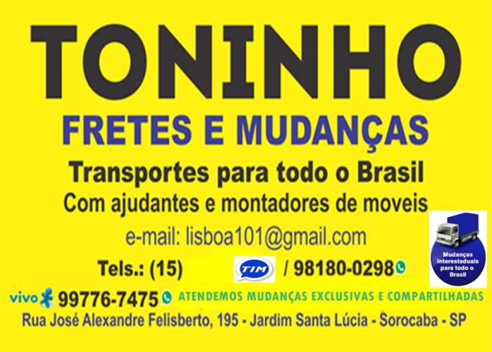 mudanças exclusivas ou compartilhadas  para todo brasil