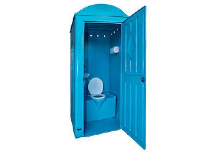 SANFERHOUSE111-LONDRINA-Banheiro quimico usados à venda...