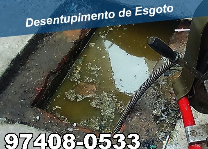 Desentupidora em Chácara da Barra em Campinas - Desentupimento de esgoto 24 Horas