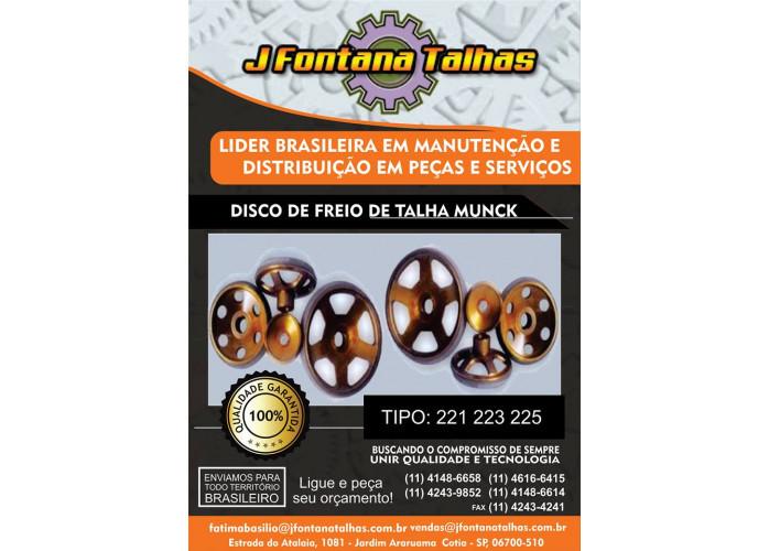 Disco de Freio Talha Munck 221/ 223/225 J Fontana Talhas MF