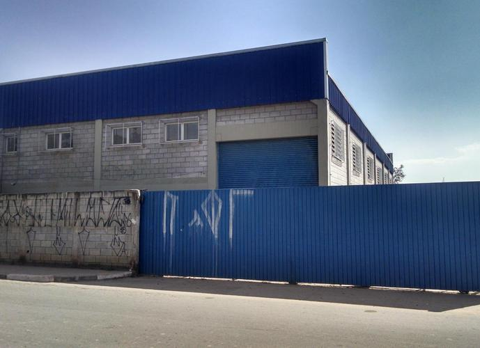 Galpão em Parque Ruth Maria/SP de 560m² para locação R$ 6.000,00/mes