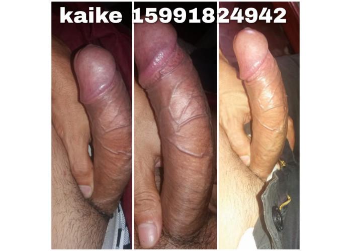 Kaike novidade em Sorocaba alto loiro faço ativo e passivo atendo homens e casais de qualquer idade