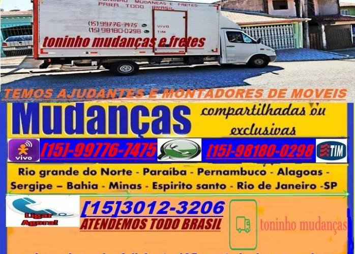 mudanças para todo brasil exclusivas e compartilhadas