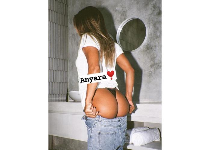 Anyara ❣️ sua companhia ideal p/ aquele relax do dia