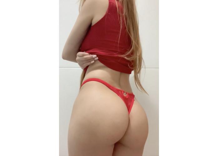 Luiza Acompanhante Discreta Cotia
